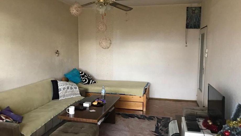 едностаен апартамент софия h55tcl5n