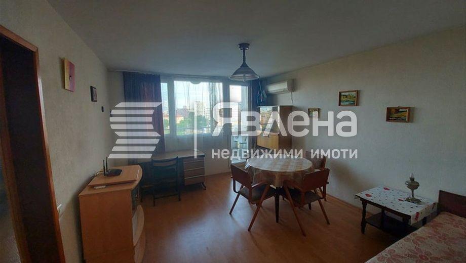 едностаен апартамент софия hqfhx99n