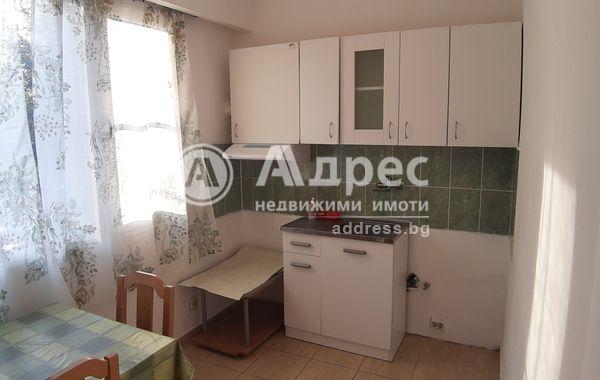 едностаен апартамент софия kjc8ybld