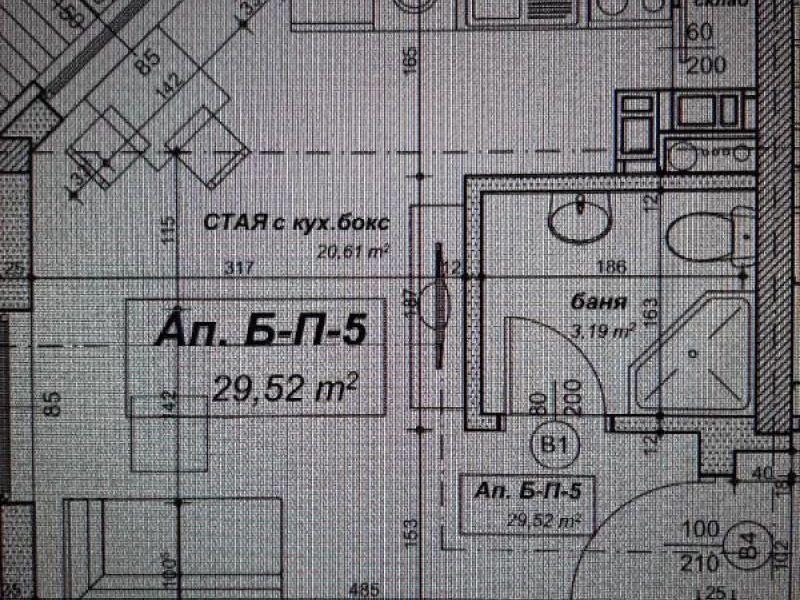 едностаен апартамент софия lf5pshdh