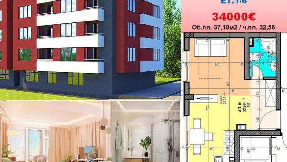 едностаен апартамент софия lxg71a3v