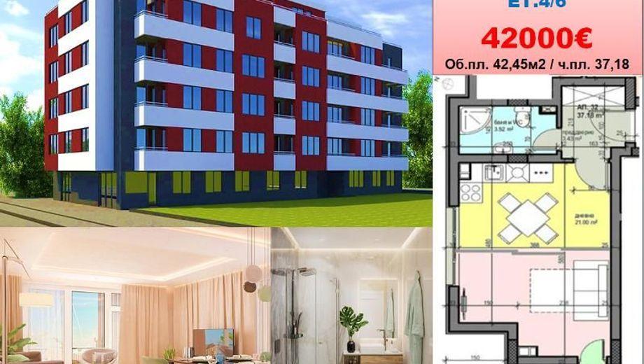 едностаен апартамент софия mypbjpuw