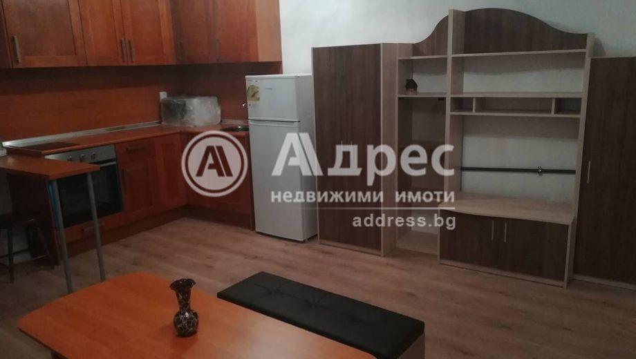 едностаен апартамент софия n3f7xksk