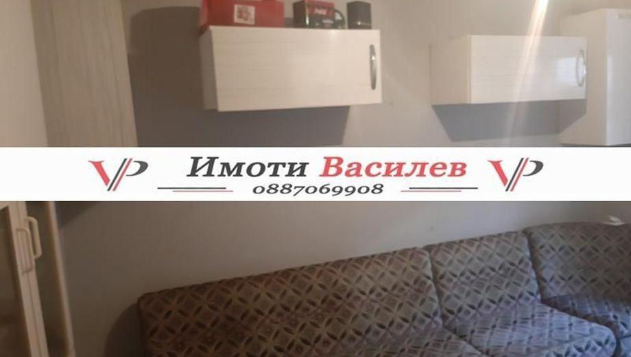 едностаен апартамент софия p8yuv2q6