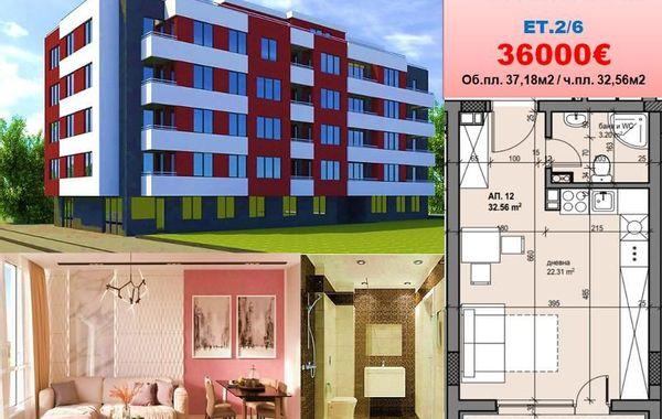 едностаен апартамент софия qgdxa7ql