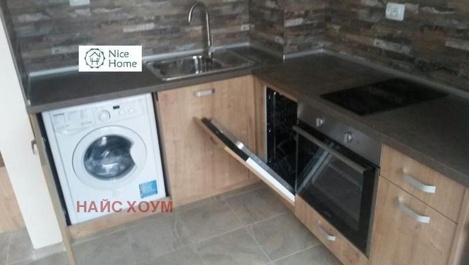 едностаен апартамент софия qh5t8skx