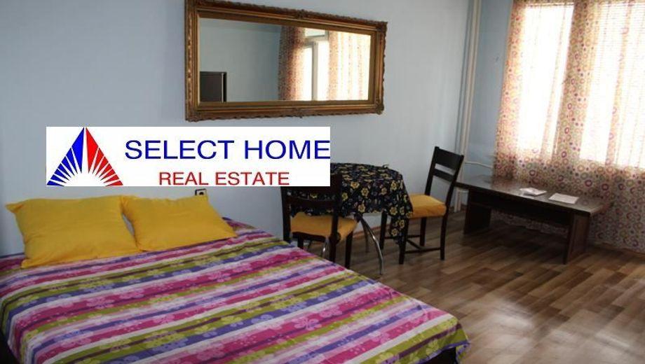 едностаен апартамент софия r21p8tvu