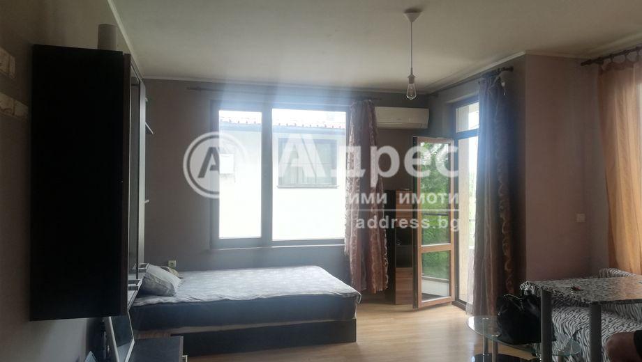 едностаен апартамент софия r545l4d1