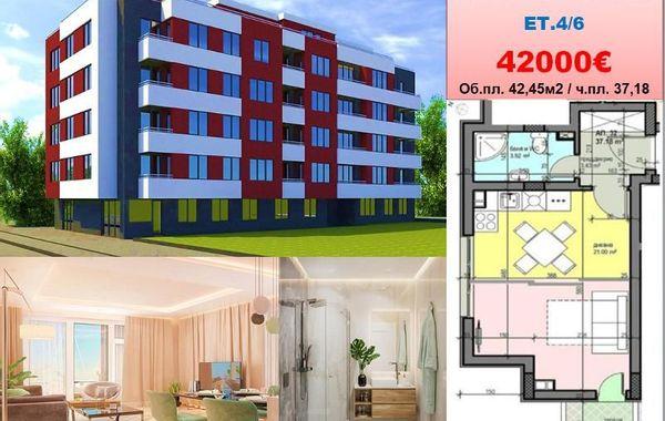 едностаен апартамент софия rsk7s4sh