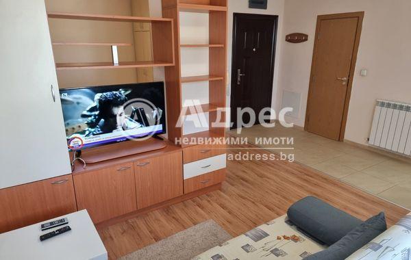 едностаен апартамент софия rsry7458