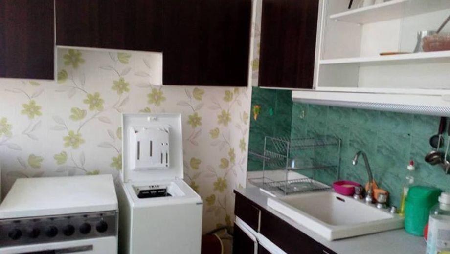 едностаен апартамент софия s7pmm3dk
