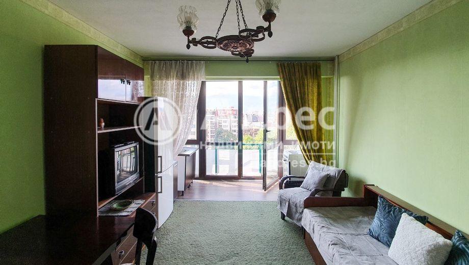 едностаен апартамент софия syl9m465