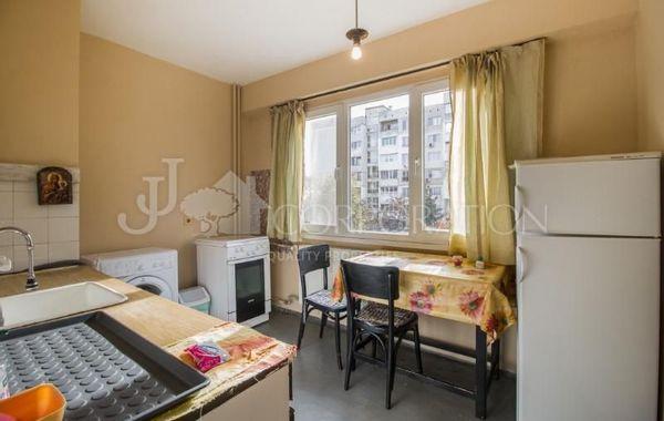 едностаен апартамент софия x6quhumh