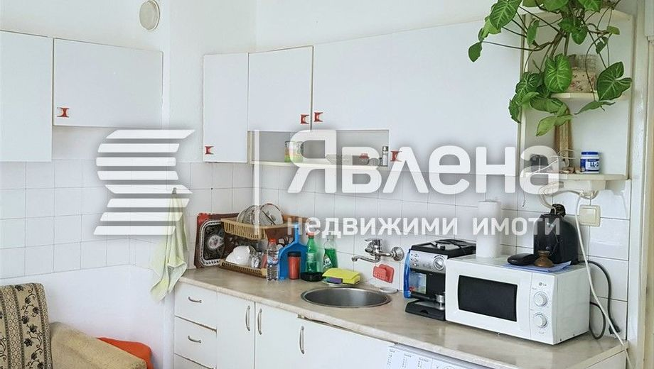 едностаен апартамент софия ysjblsuf