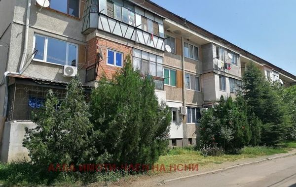едностаен апартамент стара загора 6ucgn2hj