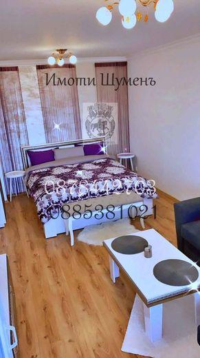 едностаен апартамент шумен f3cjgxk3