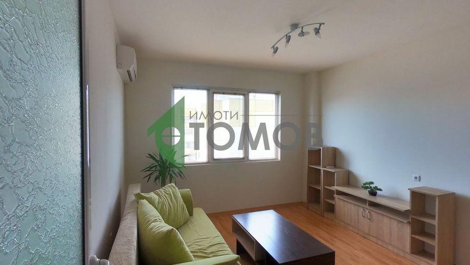 едностаен апартамент шумен r8wqc8m5