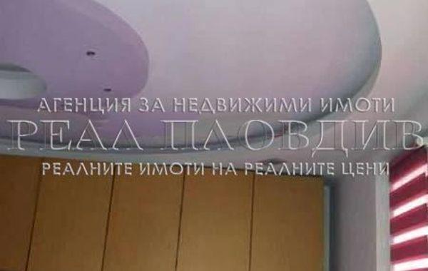 етаж от къща пловдив tcxveel9