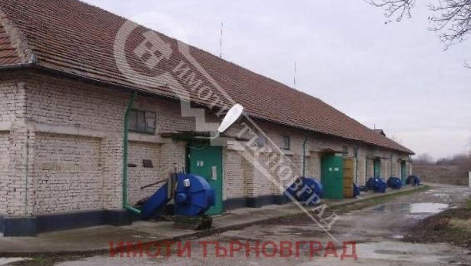 имот лясковец rbdtvvhc