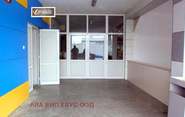 имот пазарджик ugxcujcq