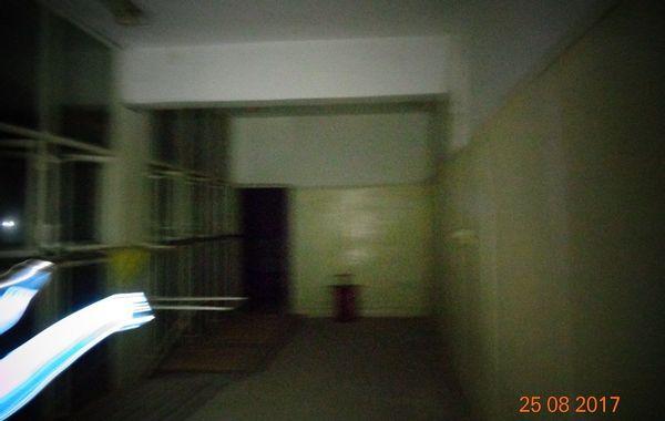 имот пещера kptk5d4u