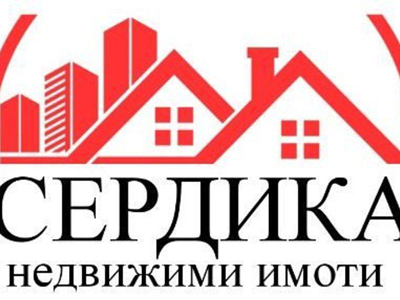 имот софия fjfrpqv9