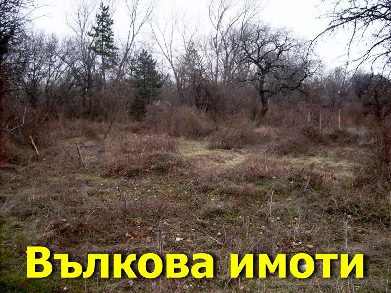 имот стара загора v9ges2lm
