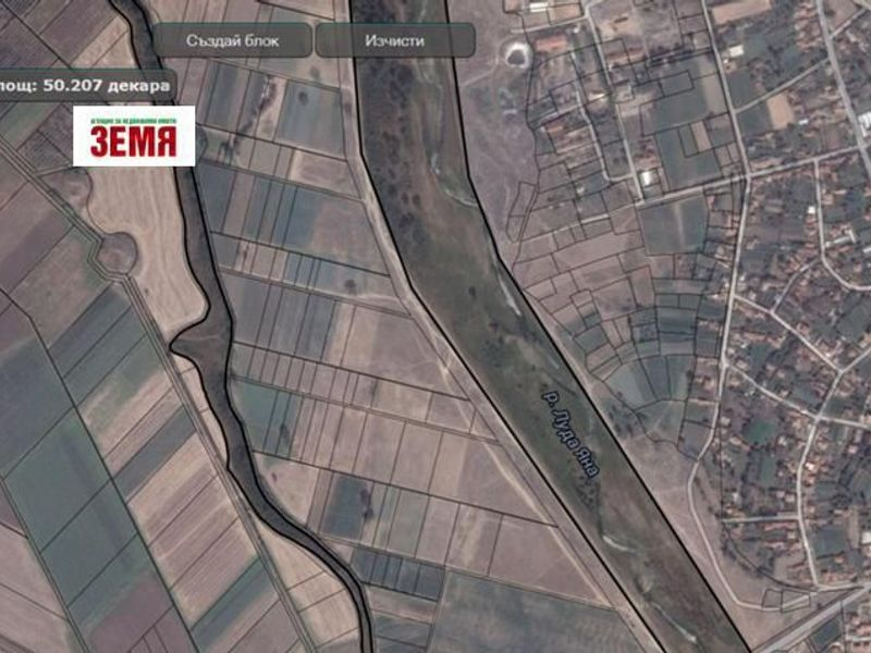 имот черногорово a5hb36r5