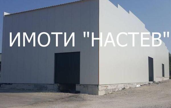 имот шумен qtedp88p