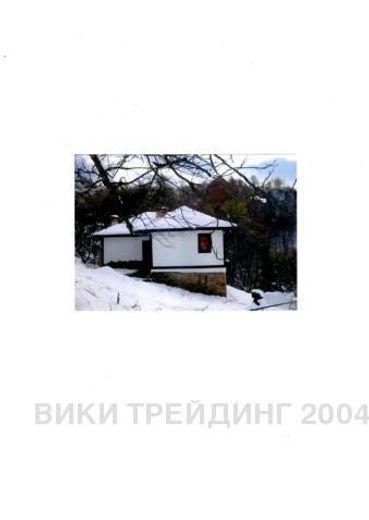 къща априлци s3qw128y