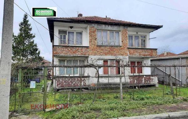 къща бургас 3nnl6udt