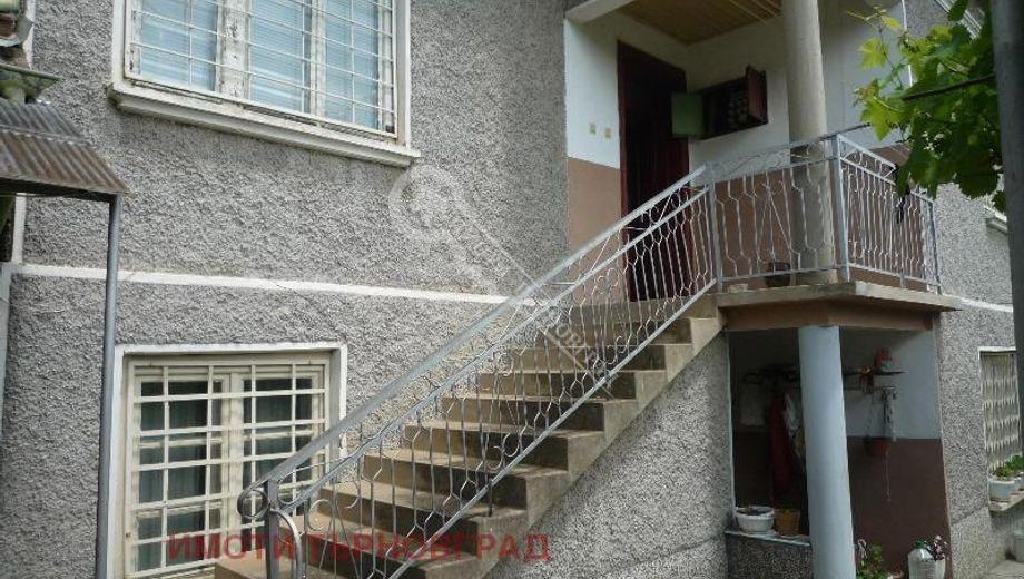 къща вишовград 9j87rfcc