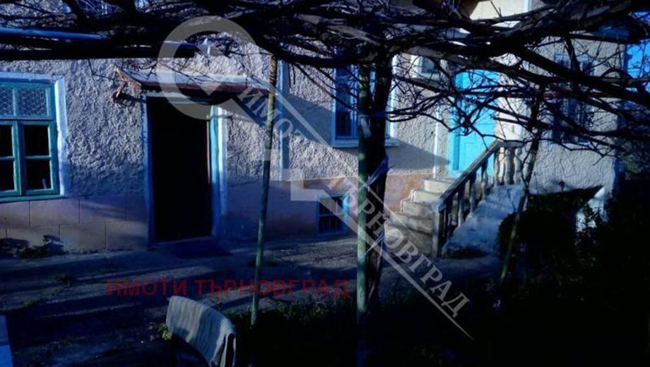 къща върбица fsd4j8lb