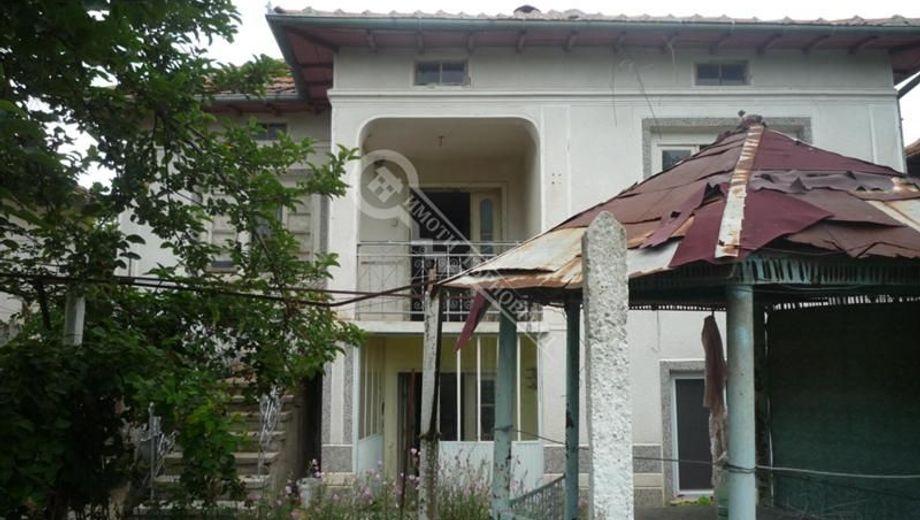 къща долна липница w9vfuj4t