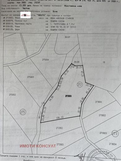 къща елена 49e1qx44