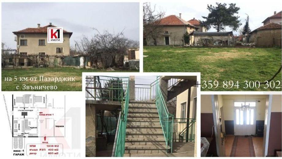 къща звъничево jmrqm185