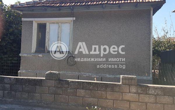 къща каварна u99p14h6