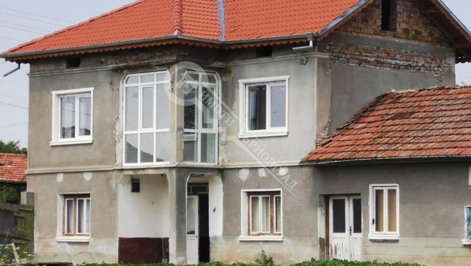 къща обединение 88h67a7d