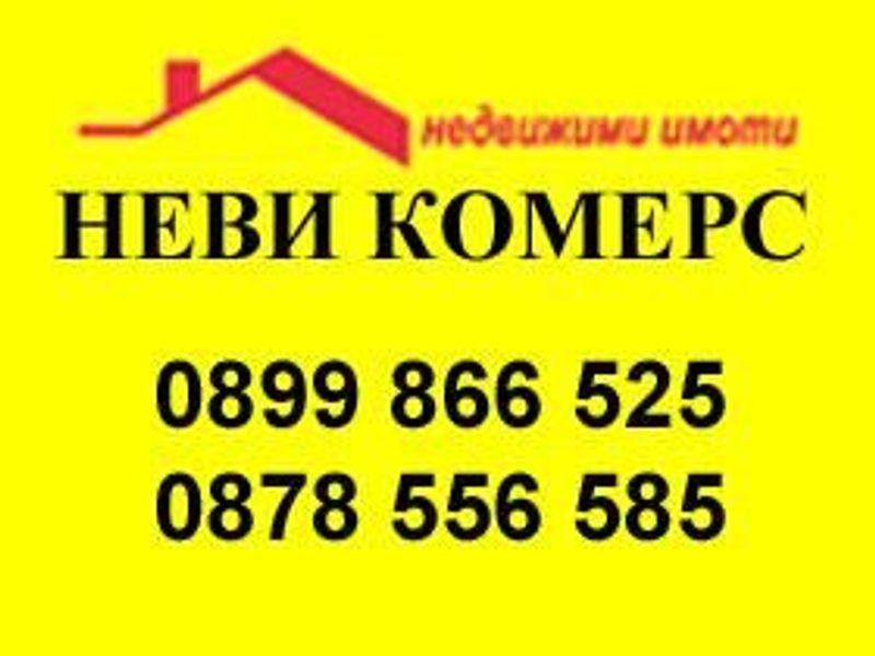 къща перник 1kal8l99