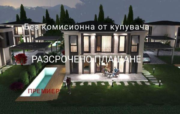 къща пловдив y5fpfgb6