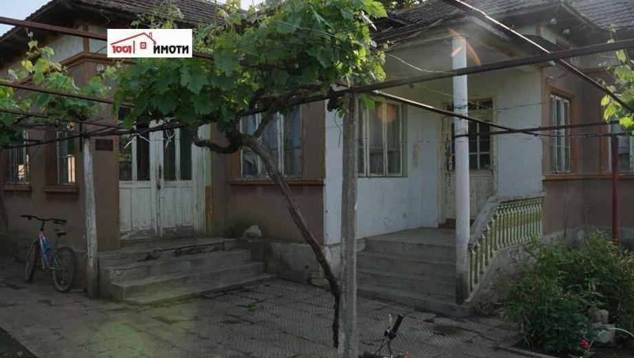 къща преселенци wk4jevpb