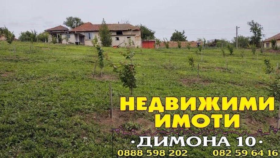 къща просена hfpryu8w