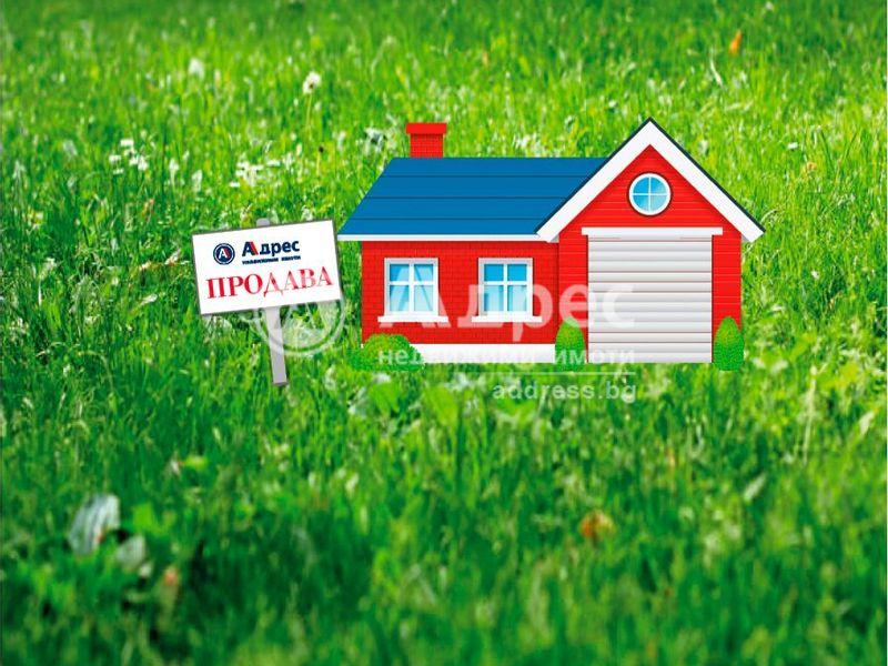 къща раздел 434n1t51