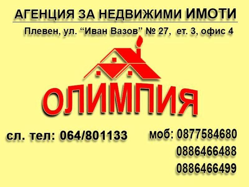 къща ралево k3g341jc