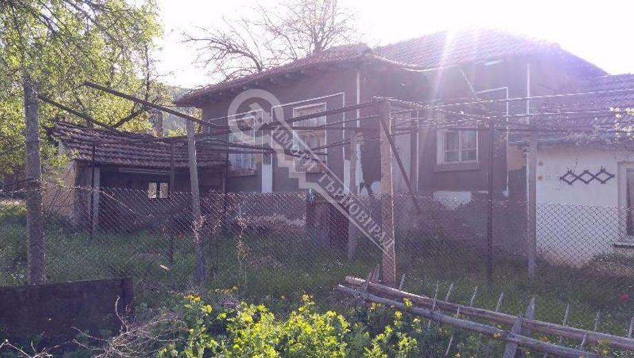 къща ряховците 6gqxtlus