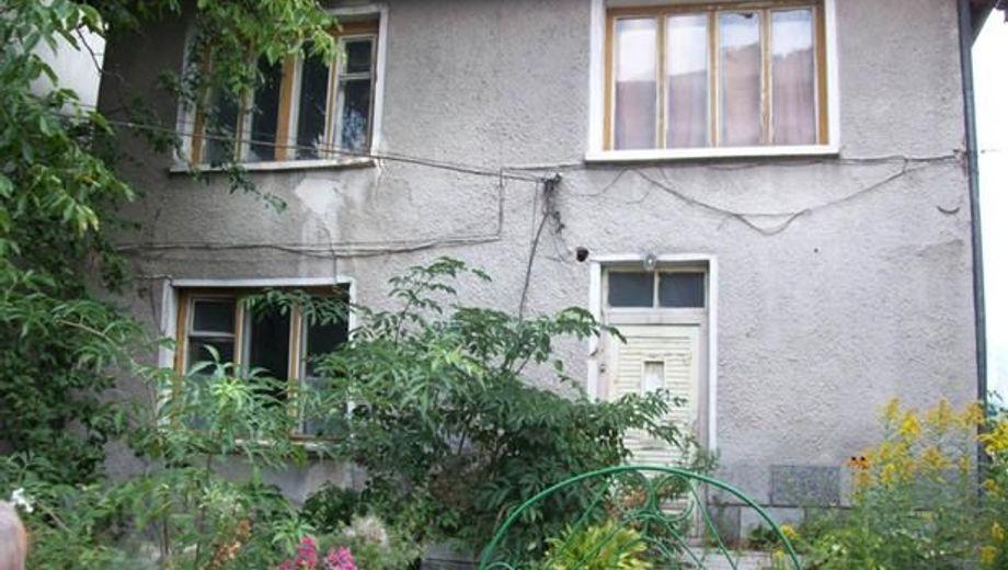 къща смолян bxw2j6ar