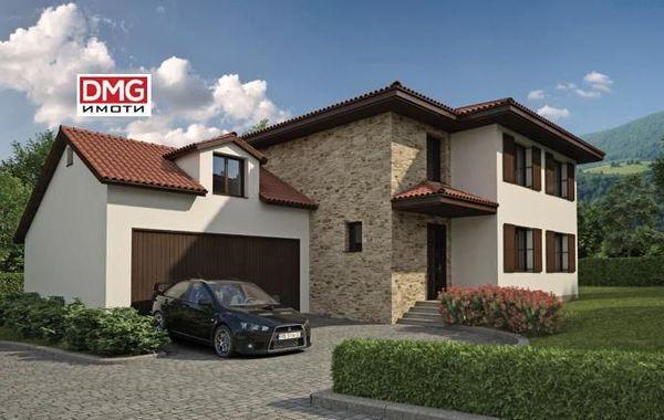 къща софия 137w3k87