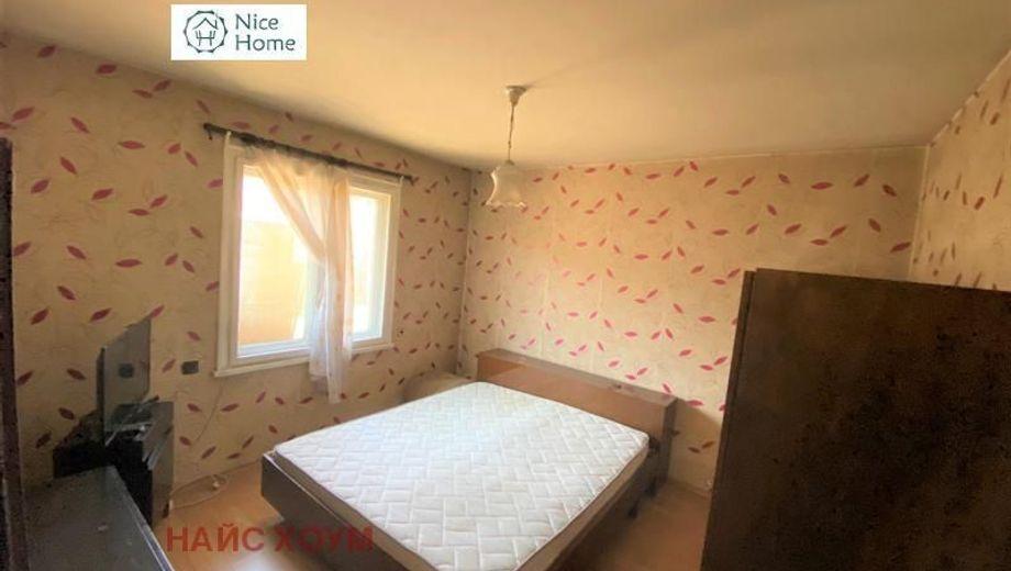 къща софия 3688rbn7