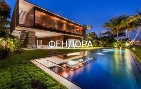 къща софия 7jgkselj
