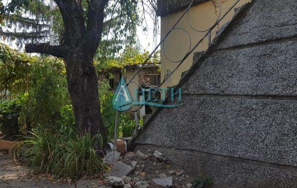 къща софия fxrt5wmr